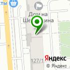 Местоположение компании Нотариальная палата Омской области