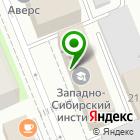 Местоположение компании Сургутский учебно-курсовой комбинат профессионального образования