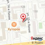 ООО Автомикс