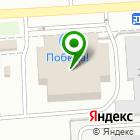 Местоположение компании Потолок-Гарант