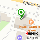 Местоположение компании СУЭСК