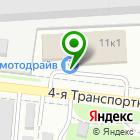 Местоположение компании Веломотодром