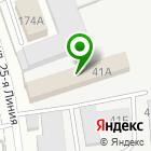 Местоположение компании Неон-Сервис