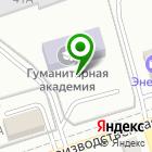 Местоположение компании ВАША ВЫВЕСКА