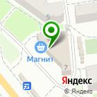 Местоположение компании Огни Сибири