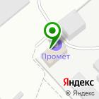 Местоположение компании АБ ФИТНЕС