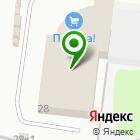 Местоположение компании Свисхоум