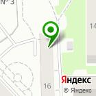 Местоположение компании Сокоlove