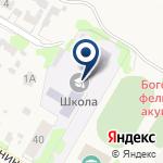 Компания Богословская средняя общеобразовательная школа на карте
