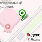 Местоположение компании Ноябрьская центральная городская больница