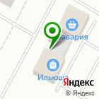 Местоположение компании Илюша