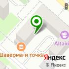 Местоположение компании Москит
