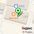 Местоположение компании Джинс