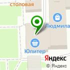 Местоположение компании Каракулов и партнеры