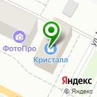 Местоположение компании ПЛЕЯДА