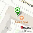 Местоположение компании Исхаков, Ермакова и партнеры