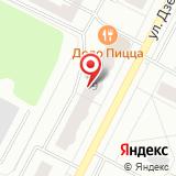 e551a5e50ea5 Одежда для беременных  магазины Нижневартовска