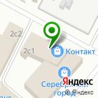 Местоположение компании КОНТАКТ