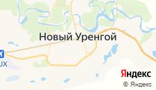 Гостиницы города Новый Уренгой на карте