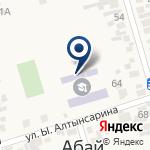 Компания Средняя школа им. М. Габдуллина с дошкольным мини-центром на карте