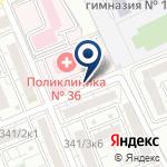 Компания Городская поликлиника №36 на карте