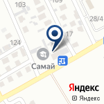 Компания Самай на карте