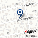Компания Стоматологическая клиника на карте