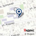 Компания Общеобразовательная школа №185 на карте