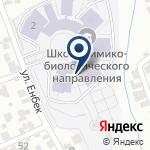 Компания Назарбаев Зияткерлік мектебі на карте