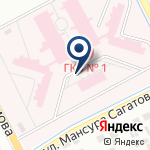 Компания Родильный дом, Городская клиническая больница №1 на карте