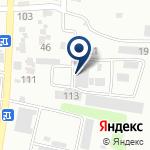 Компания Фирма Агрополив, ТОО на карте