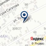 Компания Алтынай, магазин продуктов питания на карте
