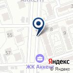 Компания Мастерская по ремонту обуви и заточке ножей на карте