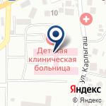 Компания Банкомат, Банк ЦентрКредит на карте