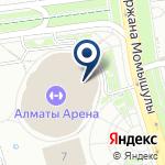 Компания Almaty Arena на карте