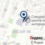 Компания Алматинский городской специализированный казахско-турецкий лицей-интернат на карте