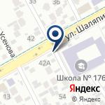 Компания Наурызбайский районный отдел образования на карте