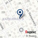 Компания Cons-Service на карте