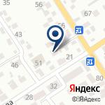 Компания Мегаснаб Казахстан, ТОО на карте