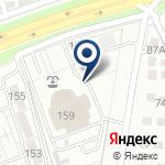 Компания Центральный государственный архив г. Алматы на карте