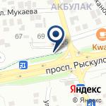 Компания Ак Булак на карте