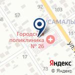 Компания Городская поликлиника №26 на карте
