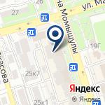 Компания Уш Сункар на карте