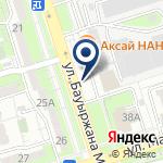 Компания Киоск по продаже цветов на карте