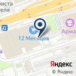 Компания Банкомат, QAZKOM Казкоммерцбанк на карте
