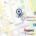 Компания Школа-гимназия №153 им. А. Розыбакиева на карте