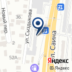 Компания Охотник kz на карте