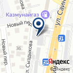 Компания Lucky Decor, ТОО на карте
