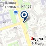 Компания Банк ВТБ (Казахстан), ДО АО на карте