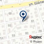 Компания Системный трейдер электроэнергии и мощности, ТОО на карте